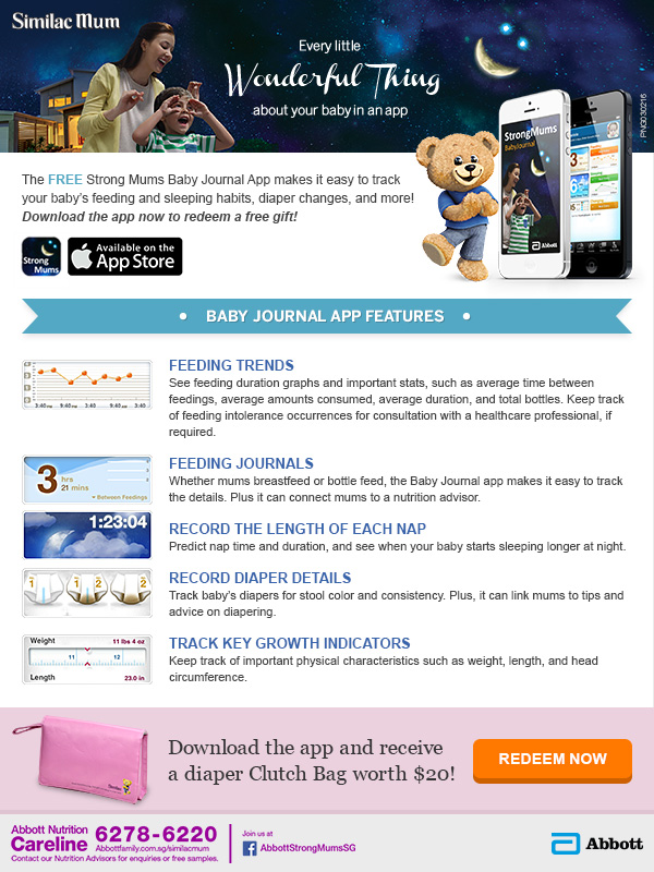 Strong Mums Baby Journal App