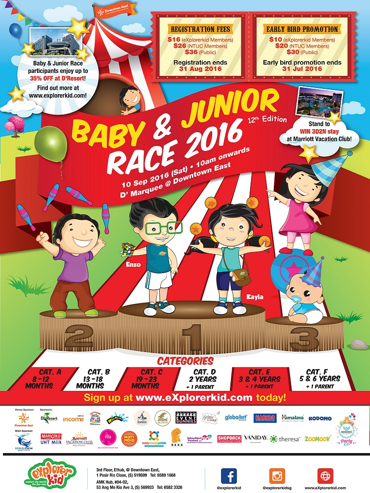 Baby & Junior Race 2016 12th edition