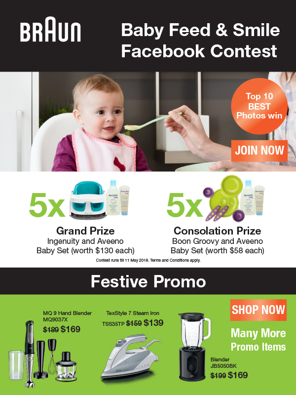 Braun contest and holiday promo