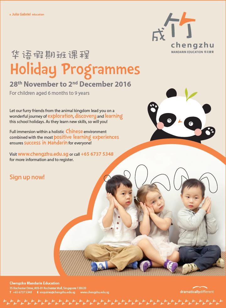 Chengzhu Holiday Programmes