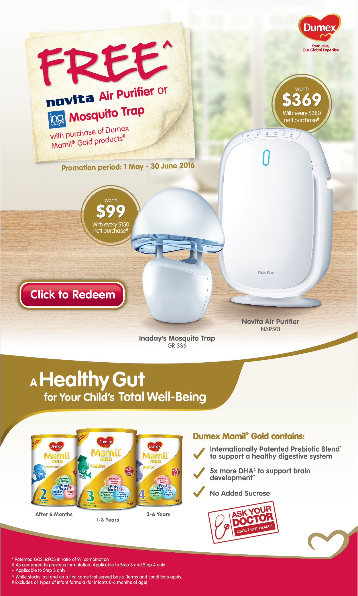 FREE Novita Air Purifier or Inaday's Mosquito Trap