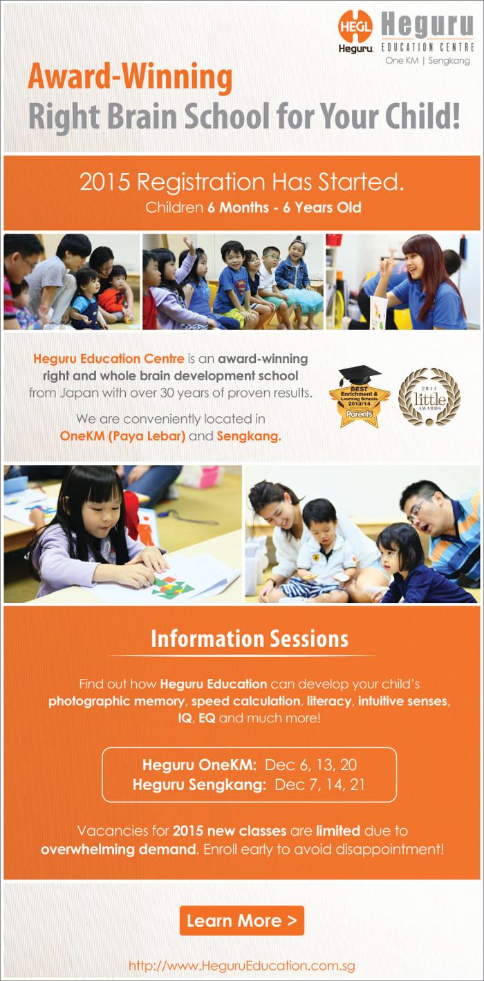 Heguru 2015 Registration