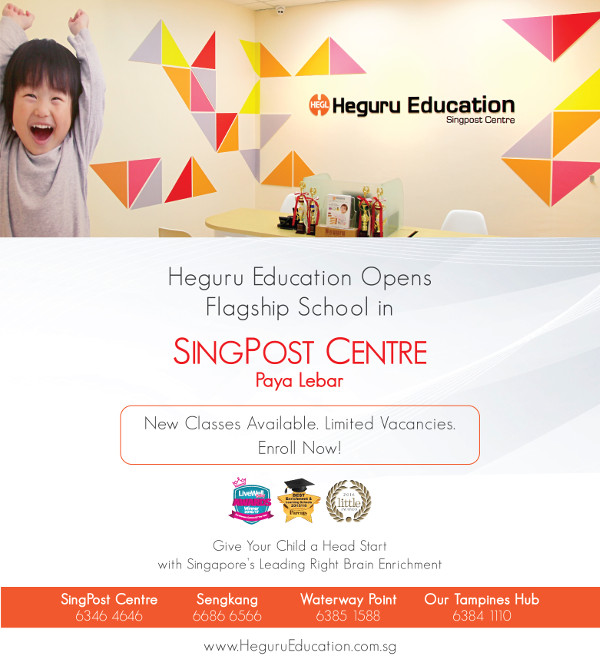 Heguru Education SingPost Centre