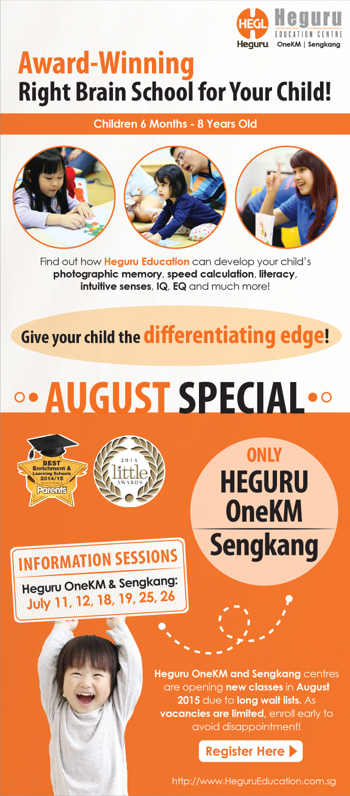 Heguru Education August Special