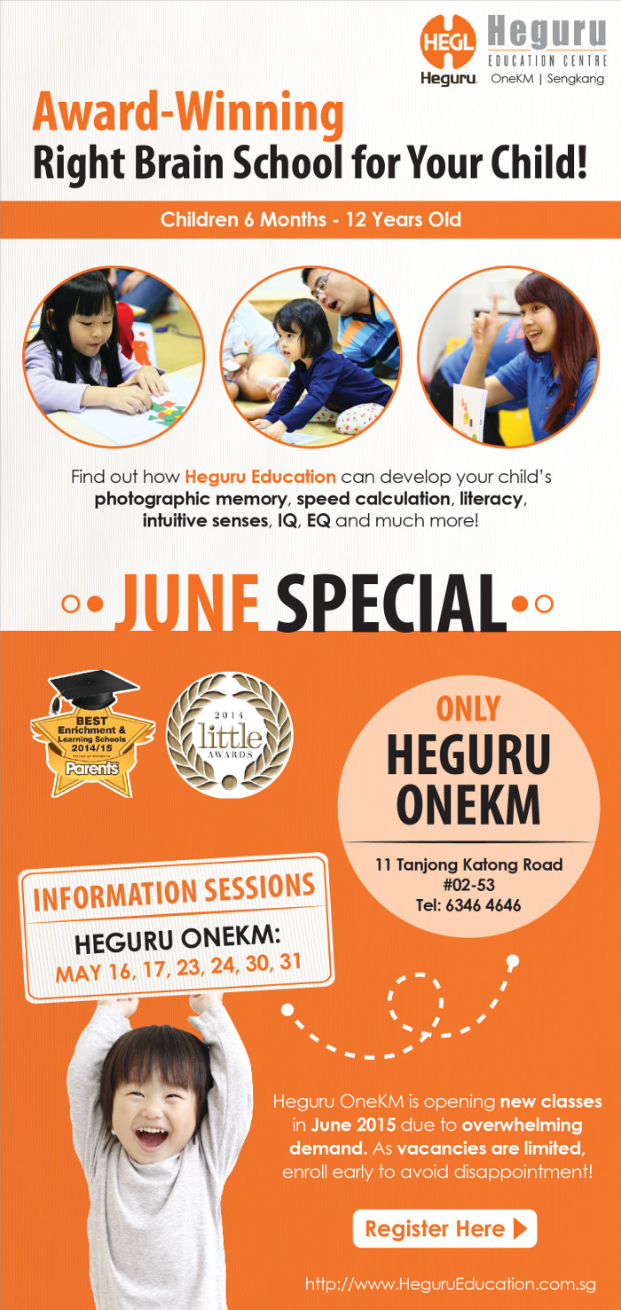 Heguru Education @ One KM