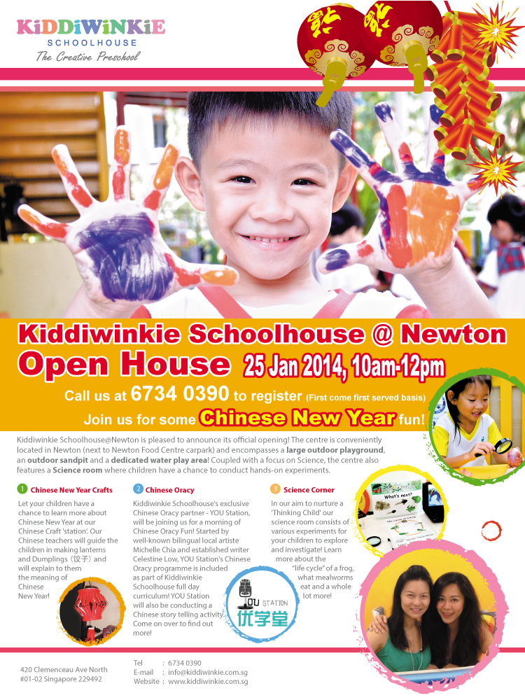Kiddiwinkie Schoolhouse at Newton