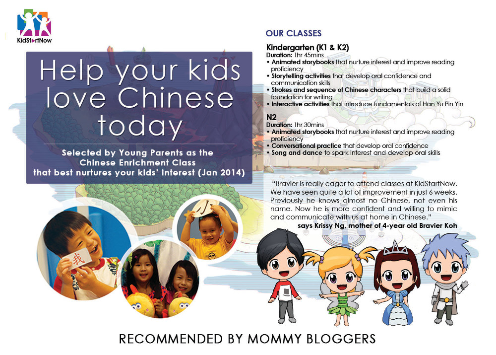 Chinese Enrichment Classes At KidStartNow