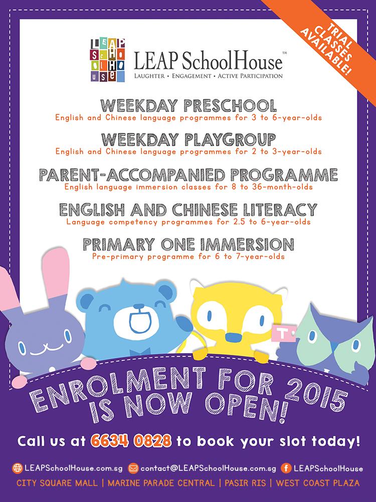 LEAP SchoolHouse Enrolment 2015