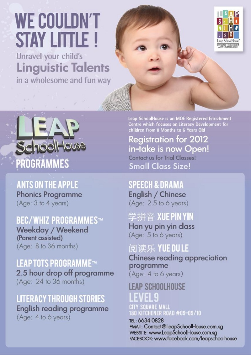 LEAP SchoolHouse Registration for 2012 intake