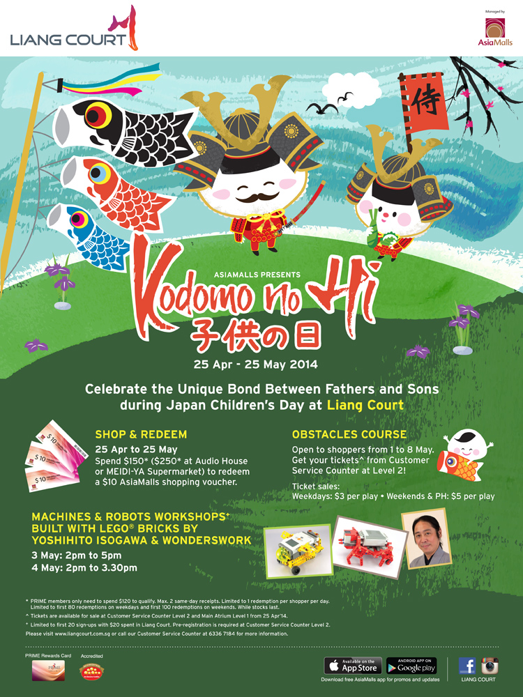 Liang Court Celebrates Kodomo no Hi