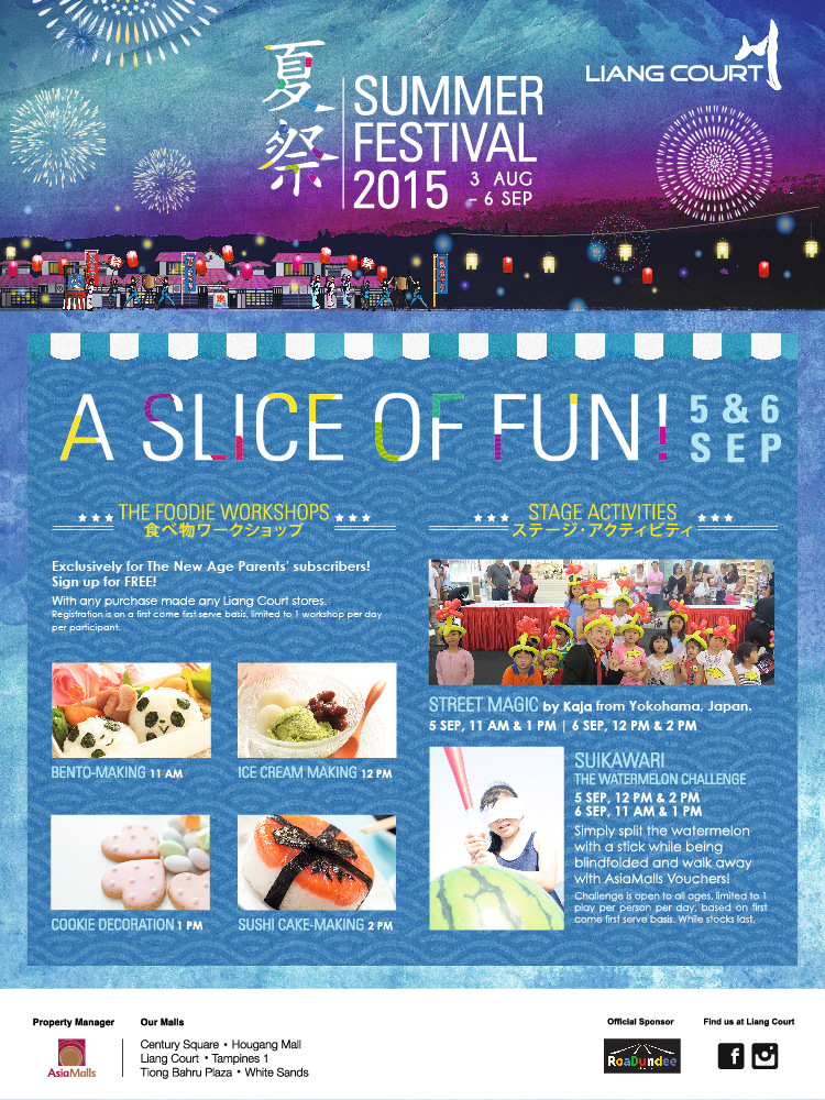 Liang Court Summer Festival 2015