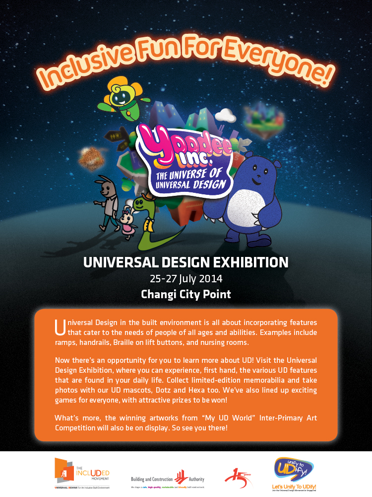 Universal Design Exhibition