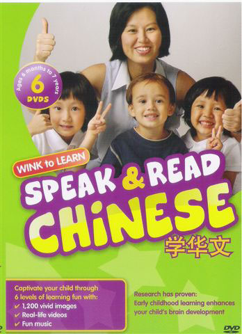 wink-to-learn-chinese-dvd