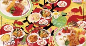 Pasta-de-Waraku-Kids-Menu