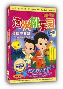 taoshu