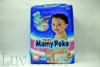 mamy-poko-diapers