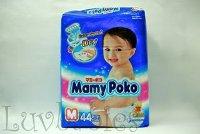 mamy-poko-diapers
