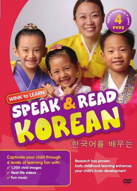 Speak Read Korean