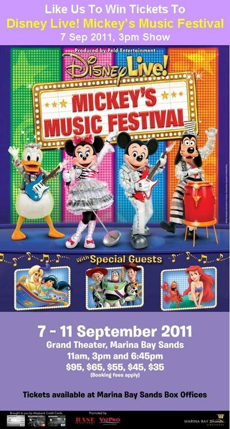 mickeys_music_festival