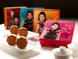 tunglok-mooncakes