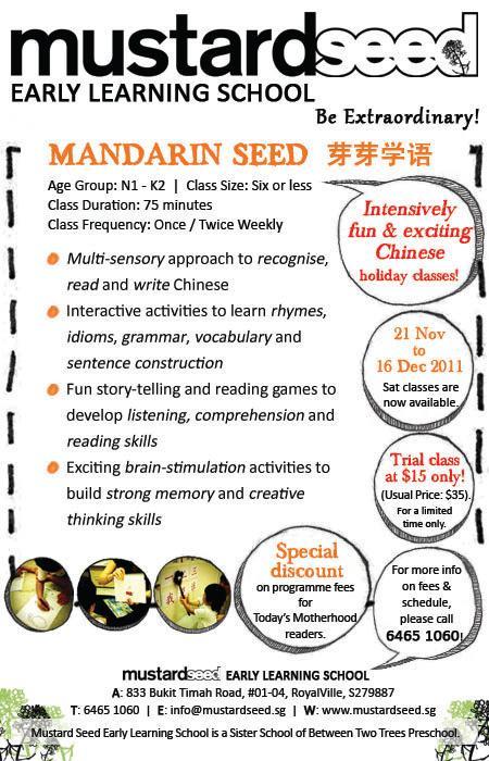 ms-mandarin-seed