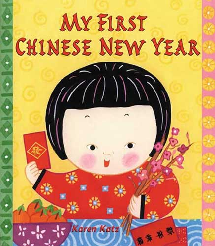 my-first-chinese-new-year